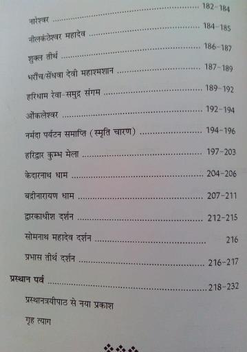 Index of /books/booksphotos